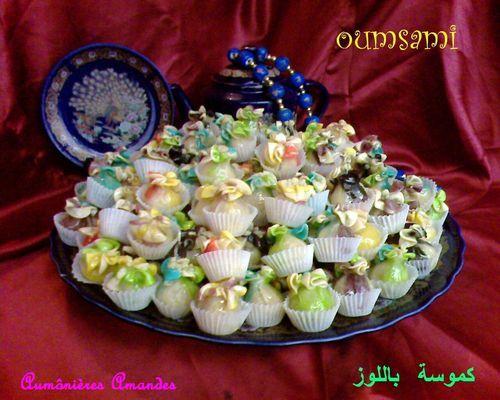 D coration cuisine marocaine 2016 for Decoration de cuisine 2016