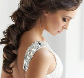 Coiffure moderne mariage