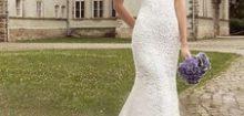 Robe de mariée dentelle sirene