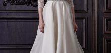 Robes de mariée paris