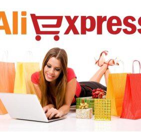 Pourquoi Ali Express est-il facile d'utilisation ?