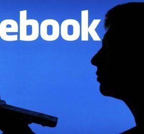 Comment supprimer définitivement son compte facebook ?